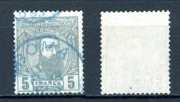 Etat Indépendant Du Congo   12    Obl   ---    Très Bel état. - 1884-1894 Precursores & Leopoldo II