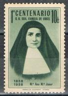 Viñeta Beata ANA Mª JANER , Sagrada Familia De URGELL 1958, Religion. Label, Cinderella ** - Variedades & Curiosidades