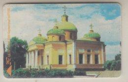 UKRAINE 1998 KIROVOGRAD ORTODOX CHURCH - Ucraina