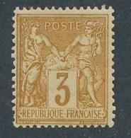 """DD-293: FRANCE: Lot Avec """"SAGE"""" N°86*GNO - 1876-1898 Sage (Type II)"""