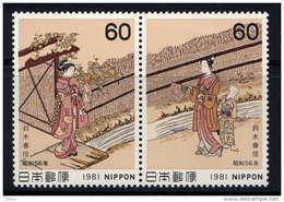 JAPON - N° 1367/1368** - SEMAINE PHILATELIQUE - 1926-89 Kaiser Hirohito (Showa Era)