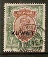 KUWAIT 1923 1R SG 12 FINE USED Cat £60 - Kuwait