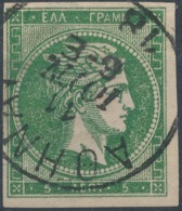 GREECE - 1876/86, Mi28, 5 Lept, Large Hermes - Gebraucht