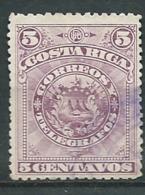 Costa Rica -yvert N° 33 Oblitéré - Az 27601 - Costa Rica