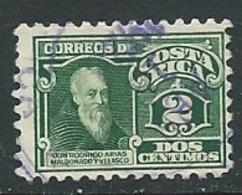 Costa Rica   - -yvert N°  125 Oblitéré  - Az 27611 - Costa Rica