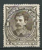 Costa Rica      -  Yvert N°  19 Oblitéré     - Az 27621 - Costa Rica