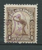 Costa Rica      -  Yvert N°  65 Oblitéré      - Az 27626 - Costa Rica