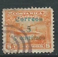Costa Rica      -  Yvert N°  86 Oblitéré      - Az 27628 - Costa Rica