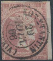GREECE - 1863/80, Mi22, 40 Lept, Large Hermes - Gebraucht