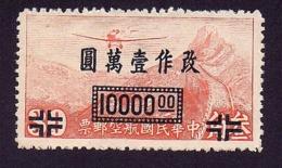 Chine PA 38 - Poste Aérienne