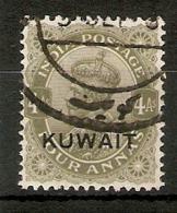 KUWAIT 1934 4a SG 22a FINE USED Cat £14 - Kuwait