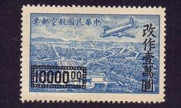 Chine PA 44 - Poste Aérienne