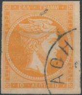 GREECE - 1876/86, Mi29, 10 Lept, Large Hermes - Usati