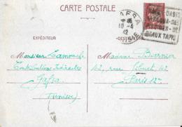Entier Postal 1F20 Pétain Avec Daguin Tunisie - Poststempel (Briefe)