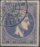 GREECE - 1876/86, Mi33, 30 Lept, Large Hermes - Usati