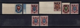 1922 SK 65-69 ** Star Overprint Not Perforated Full Series MNH OG See Discription - Neufs