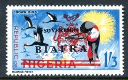Biafra - Nigeria 1968 Wildlife Overprints - 1/3 Crown Bird HM (SG 12) - Nigeria (1961-...)