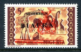 Biafra - Nigeria 1968 Wildlife Overprints - 5/- Giraffes HM (SG 14) - Nigeria (1961-...)