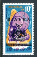 Biafra - Nigeria 1968 Wildlife Overprints - 10/- Hippo HM (SG 15) - Nigeria (1961-...)