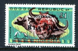 Biafra - Nigeria 1968 Wildlife Overprints - £1 Buffalos HM (SG 16) - Nigeria (1961-...)