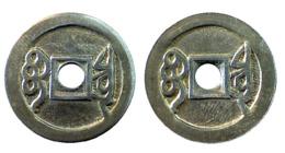 04867 GETTONE TOKEN JETON CHINESE OLD REPRO COIN - Gettoni E Medaglie