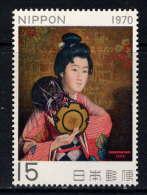JAPON - 975** - SEMAINE PHILATELIQUE - 1926-89 Emperor Hirohito (Showa Era)