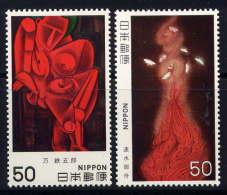 JAPON - 1295/1294** - ART MODERNE JAPONAIS - 1926-89 Emperor Hirohito (Showa Era)