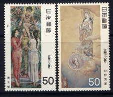 JAPON - 1291/1292** - ART MODERNE JAPONAIS - 1926-89 Emperor Hirohito (Showa Era)