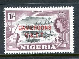 Cameroon 1960-61 Nigeria Overprints - 1/- Timber MNH (SG T8) - Camerun (1960-...)
