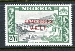 Cameroon 1960-61 Nigeria Overprints - 2/6 Victoria Harbour MNH (SG T9) - Cameroon (1960-...)