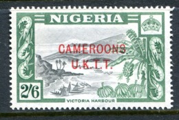 Cameroon 1960-61 Nigeria Overprints - 2/6 Victoria Harbour MNH (SG T9) - Camerun (1960-...)