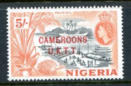 Cameroon 1960-61 Nigeria Overprints - 5/- Palm Oil LHM (SG T10) - Camerun (1960-...)