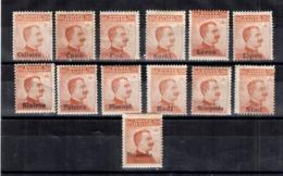 Egée Timbre De 1917 (sans Filigrane), Les 13 Territoires Neufs */(*). B/TB. A Saisir! - Aegean