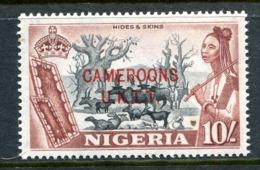 Cameroon 1960-61 Nigeria Overprints - 10/- Hides & Skins MNH (SG T11) - Camerun (1960-...)