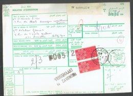 Bulletin D'expédition International - Casablanca Maroc Vers Bruxelles Par Zaventem Belgique - Obl Casablanca - Maroc (1956-...)