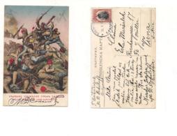 FB55 POSTCARD Bulgaria Bulgarie War 1909 Militar Adrianople Stamp Turchia - Bulgaria