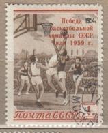 RUSSIA 1959 Sport Basketball Overprinted Mi 2201 Used (o) #24609 - Oblitérés