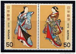 JAPON - N° 1288/1289** - SEMAINE PHILATELIQUE - 1926-89 Emperor Hirohito (Showa Era)