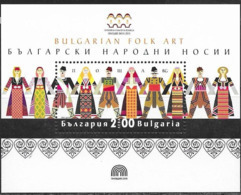 BULGARIA, 2019, MNH,  BULGARIAN FOLK ART, COSTUMES, S/SHEET - Costumes