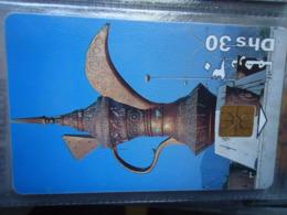 UAE   USED CARDS  ART  MUSEUM - Zonder Classificatie