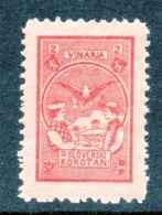 SLOVENIA, POSTER STAMP, 2 VINARA, SLOVENSKI KOROTAN, BIRD,  2 X 2.7 Cm - Slovenia