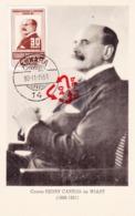 Comte HENRY CARTON De WIART (1869-1951) - Cachet Postal ANKARA 1951 - Cartes Postales
