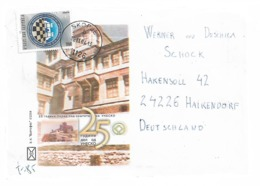 Macedonia CHESS Stamp On Ohrid Covert Send To Germany - Macedonia