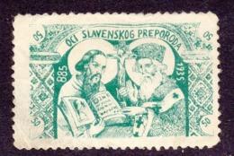SLOVENIA, POSTER STAMP, CIRIL AND METOD, SLOVENIAN SAVIOURS, 3.1 X 4.5 Cm - Slovenia