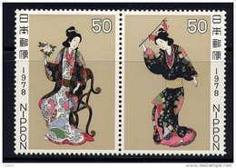 JAPON - N° 1252/1253** - SEMAINE PHILATELIQUE - 1926-89 Emperor Hirohito (Showa Era)