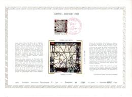 Document Artistique Philatélique Cérès N° 746 (YT N° 2449): RARE !!! - Documents De La Poste