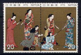 JAPON - 1152/1153** - SEMAINE PHILATELIQUE - 1926-89 Emperor Hirohito (Showa Era)