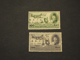 EGITTO - P.A. 1948 SAIDE 2 VALORI - NUOVI(++) - Posta Aerea
