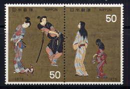 JAPON - N° 1186/1187** - SEMAINE PHILATELIQUE - 1926-89 Emperor Hirohito (Showa Era)