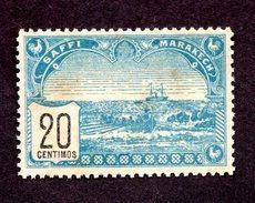 Maroc Postes Locales N°100 Neuf TB Cote 35 Euros !!!RARE - Maroc (1891-1956)